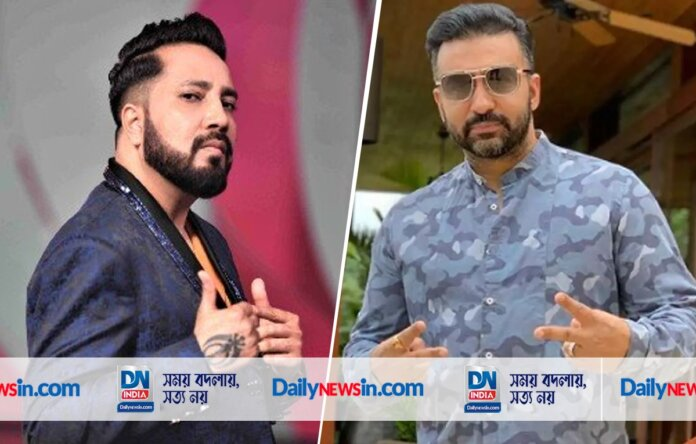 What Mika Singh revealed about Raj Kundra's 'app'..?