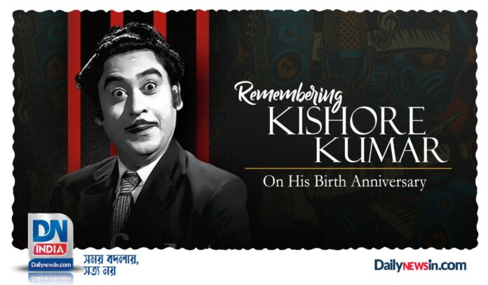 From biting a producer to refusing to take money from Ray: Here's unknown fact of Kishore Kumar